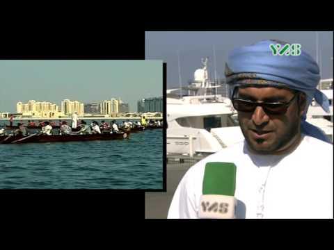 2016 Al Maktoum Cup (YAS TV)