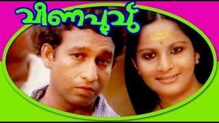 Veenapoovu - Malayalam Full Movie
