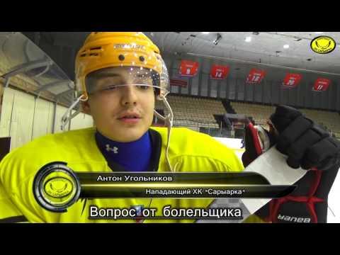 Наши орлы прибыли в Ижевск и ответили на пару интересующих вопросов от болельщиков