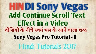 """In this video I will be showing how to add continue scroll text effect in a video using sony vegas pro 14/13.this is the easiest way to add scroll text effect on any video. [HINDI] How to Add Continue Scroll Text Effect in a Video  Sony Vegas Pro 14/13-Tutorials -8.(HINDI) Sony Vegas Pro 14 Full Tutorial For Beginners & Get sony vegas pro for free do - https://youtu.be/2K5CNo4cjzQ(HINDI) how to fade out & fade in sony vegas pro 14- Tutorial-4 - https://youtu.be/O3krfJRrhiQ(HINDI) add transition effect in a video using sony vegas pro-14 Tutorial-2 - https://youtu.be/NKs7ATtAKPMSony Vegas Pro14 How to Split/ Trim/Cut/Paste/Delete Unwanted Footage in video -Tutorial -1(HINDI) - https://youtu.be/6oYbd66_DEs(HINDI) How to remove audio from video sony vegas pro 14 Tutorial - 3 - https://youtu.be/W6h6a04qLcs(HINDI) How to use chroma key sony vegas pro 14 Tutorial-6 - https://youtu.be/Q0srXMUQ6pM(HINDI) Sony Vegas Pro 14 Render Fix """"Error Occurred While Creating Media File"""" solution -Tutorial-7  -https://youtu.be/6PC4_TNe6vs(HINDI How To Make Easy Logo In Sony Vegas Pro 14 Tutorial-9 https://youtu.be/p71F1bwRUgw(HINDI) how to get download & install sony vegas pro 14 full version for free (windows 7 8 10&Mac) - https://youtu.be/i66w1zYg9N4(In Hindi) how to add/Install new fonts to sony vegas pro 14  Tutorial - 10-https://youtu.be/bqibuESBLJwHow to make a 3d rotating logo in sony vegas 14 hindi Tutorial - 11-https://youtu.be/TIX1rGPSCZ0"""