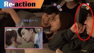 Download Video Park Seo Joon & Park Min Young Reaction What's Wrong with Secretary Kim MP3 3GP MP4