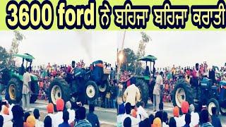 Tractor tochan muqhabla ford vs john deere {ਸਭ ਤੋ ਖਤਰਨਾਕ ਟੋਚਨ }