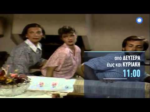 Οι κλασσικές σειρές της Δημόσιας Τηλεόρασης στην ΕΡΤ2