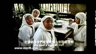 Khmer Chinese Movie - Mha Sam Noeuch Kbach Kun Cham Lek [Full]