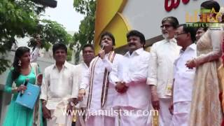 Kalyan Jewellers Showroom Launch