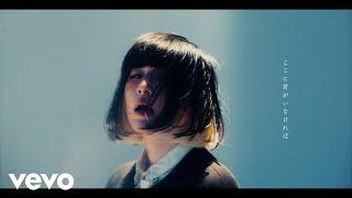 Video majiko - ひび割れた世界 [MV] MP3, 3GP, MP4, WEBM, AVI, FLV Juli 2018