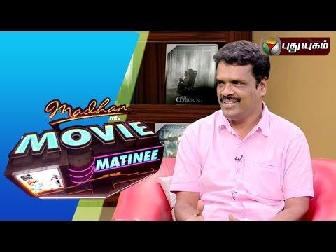 Tharkappu Movie Director RP.Ravi in Madhan Movie Matinee | 10/01/2016 | Puthuyugam TV