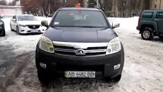 видео авто Great Wall Hover в кредит