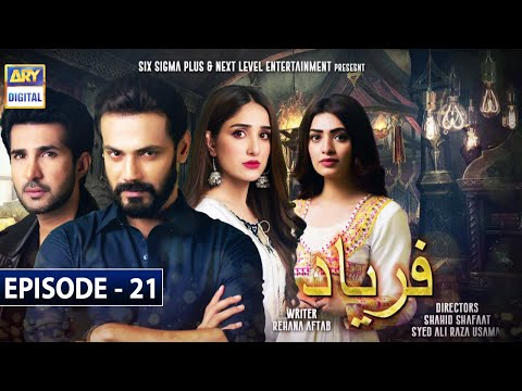 Faryaad Episode 21 [Subtitle Eng] - 17th January 2021 - ARY Digital Drama