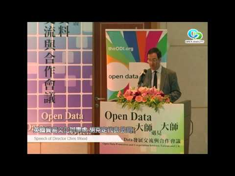 Open Data台英發展交流合作會議 - 英國貿易文化辦事處 胡克定 代表致詞