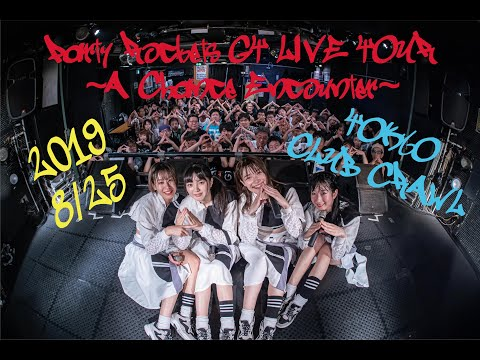 , title : '【フル尺】2019.8.25 Party Rockets GT LIVE TOUR 〜A Chance Encounter〜 TOKYO CLUB CRAWL〜'
