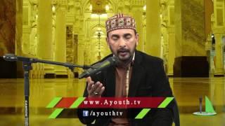 Bhikari Hoon Ma - An Exclusive Naat By Masood Anwar