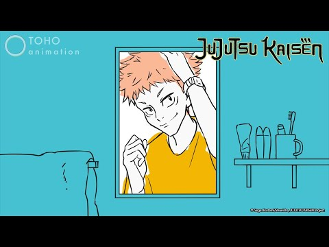 JUJUTSU KAISEN - Ending | Lost in Paradise feat. AKLO