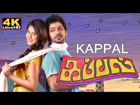Kappal 2015 |Tamil Full Movie 4K | with english subtitles | super hit tamil comedy movie 2015