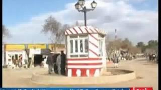 سرویس خبری فارسی 30 حمل 1396 تلویزیون نور