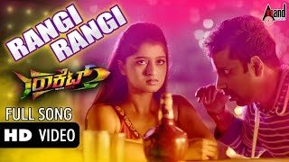 Download Video Rocket | Rangi Rangi HD Video Song | Sathish Ninasam, Aishani Shetty | Kannada Song MP3 3GP MP4