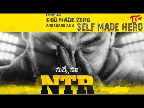 NUVVE MAA NTR | Latest Telugu Short Film 2017 (Eng Subtitles) | Directed by Phanindra Devarapalli