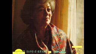 Marzieh - Sange Khara |مرضیه - سنگ خارا