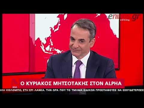 Video - Κυρ. Μητσοτάκης: Μεγάλος νικητής των εκλογών η ΝΔ και μεγάλος ηττημένος ο ΣΥΡΙΖΑ (video)