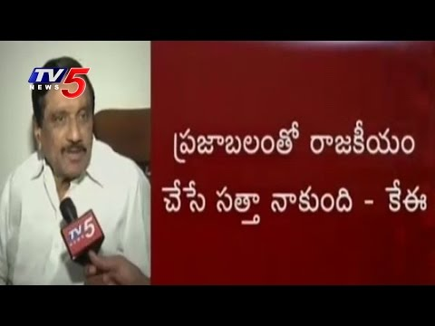 Deputy CM KE Krishnamurthy Involvement in Kurnool Faction Murder ?