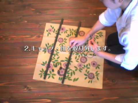 風呂敷用 タペストリー棒 プラスチック製の取付方法 動画