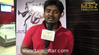 Bala at Thirudan Police Movie Audio Launch