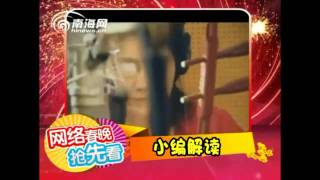 2011南海网首届春晚《抢先看》 (FB: Mai Eng) 麦英部落格:suukeemai.blogspot.com