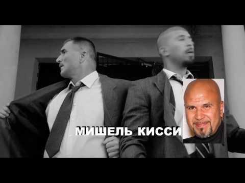 Актёры фильма \САМОВОЛКА\ (тогда и сейчас) - DomaVideo.Ru