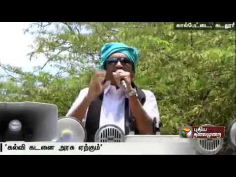 Government-would-take-care-of-educational-loans-if-the-DMDK-PWF-TMC-alliance-comes-to-power