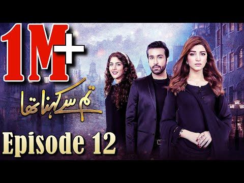 Tum Se Kehna Tha   Episode #12   HUM TV Drama   4 January 2021   MD Productions' Exclusive