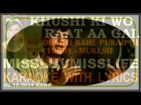 Video Khushi Ki Wo Raat Aaa Gayi mlml Hindi Karaoke missluvmisslife download in MP3, 3GP, MP4, WEBM, AVI, FLV January 2017