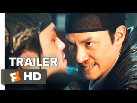 Brotherhood of Blades 2: The Infernal Battlefield Trailer #1 (2017) | Movieclips Indie