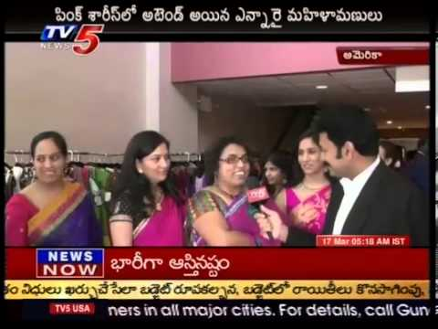 New Jersey ATA women's day celebrations -TV5