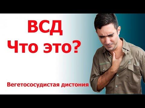 СТРАХ И ТРЕВОГУ  ВЫЛЕЧИТЬ НАВСЕГДА - DomaVideo.Ru