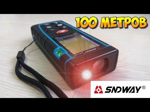 Заказать лазерную рулетку в китайском интернет магазине дешево