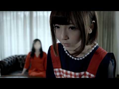 Onna yûrei: binyû no urami theatrical trailer - Daisuke Yamanouchi-directed pink horror