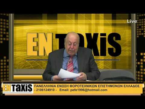 ENTaxis -ep65- 24-04-2017