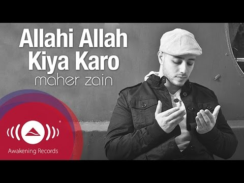 Maher Zain - Allahi Allah Kiya Karo | Vocals Only (Lyrics) Mp3
