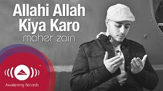 Video Maher Zain - Allahi Allah Kiya Karo | Vocals Only (Lyrics) MP3, 3GP, MP4, WEBM, AVI, FLV Mei 2018