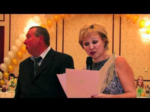 Видео поздравления от родителей на свадьбу молодым