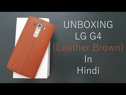 LG G4 Dual Sim Unboxing In Hindi