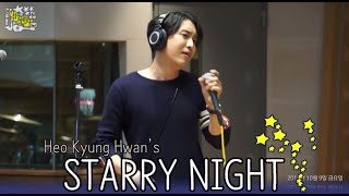 Cho Hyung Woo - Invisible Love, 조형우 - 보이지 않는 사랑 [별이 빛나는 밤에] 20151009, clip giai tri, giai tri tong hop