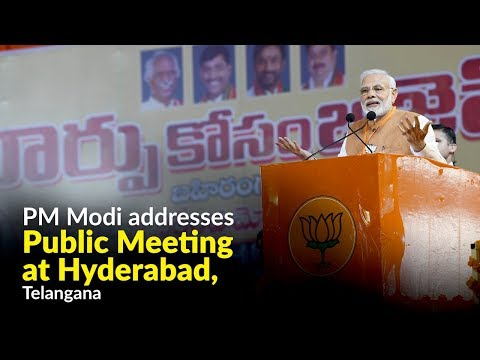 PM Modi addresses Public Meeting at Hyderabad
