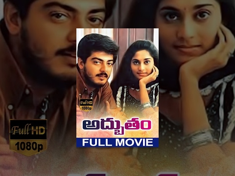 Adbutham Telugu Full Movie || Ajith, Shalini, Raghuvaran || Charan || Ramani Bharadwaj