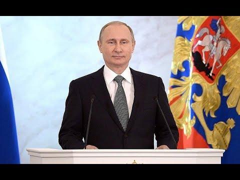 Послание президента РФ Владимира Путина Федеральному Собранию 2018 - DomaVideo.Ru