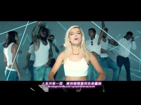 Bebe Rexha - No Broken Hearts姐 不心碎 (華納official HD 高畫質官方中字版)