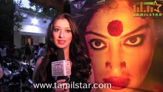 Raai Laxmi at Aranmanai Press Meet