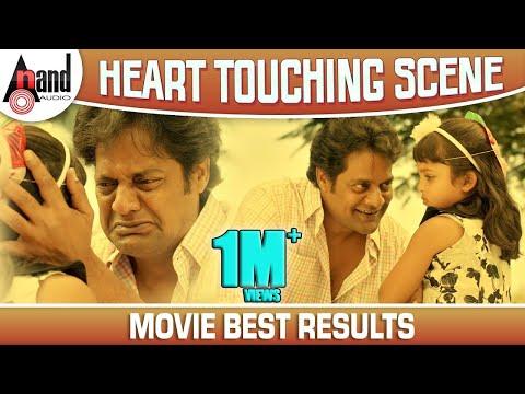 Raambo 2 Movie Best Results Heart Touching Scene Arumugam Ravishankar | Best Scene