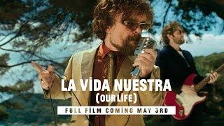 Estrella Damm - La Vida Nuestra (Our Life)