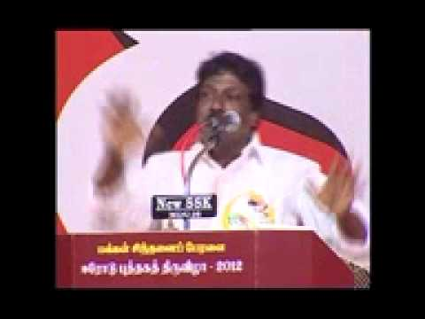 Erode Book Fair 2012 Speech